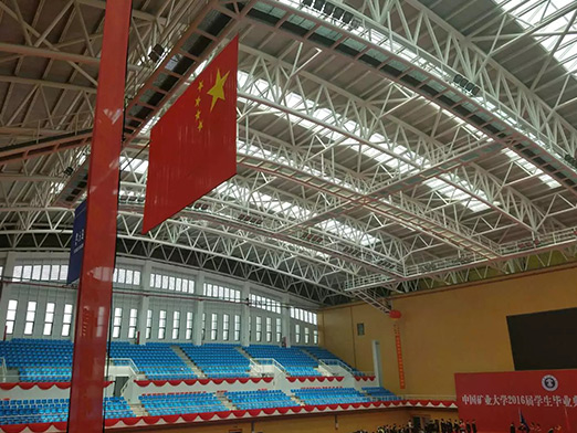 china university of mining and technology training stadium 1