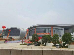 china university of mining and technology training stadium 2