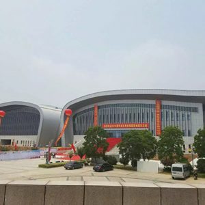china university of mining and technology training stadium 2