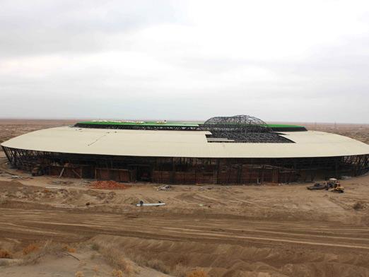 kuerle stadium 1